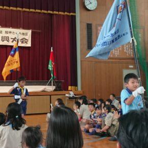 阪神さくら地区活動振興大会